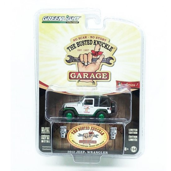 Miniatura Carro Jeep Wrangler (2012) - The Busted Knuckle Garage - Série 1 - 1:64 - Greenlight (Chase / Green Machine)