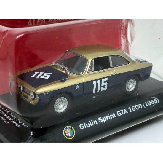 Miniatura Alfa Romeo Giulia Sprint GTA 1600 #115