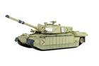 Imagem - Miniatura Tanque British Army Challenger II (Iraq, 2003) - 1:72 - Easy Model