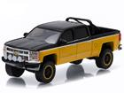 Miniatura Carro Chevrolet Silverado 1500 (2015) - All Terrain - 1:64 - Greenlight